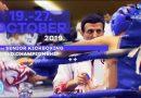 Bosna i Hercegovina domaćin Svjetskog prvenstva u kickboxingu 2019.