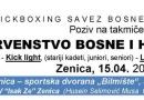 Poziv na Državno prvenstvo u kickboxingu – Zenica, 15.04.2017.