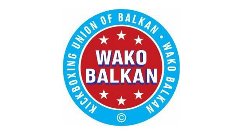 Odloženo Balkansko prvenstvo u Skoplju